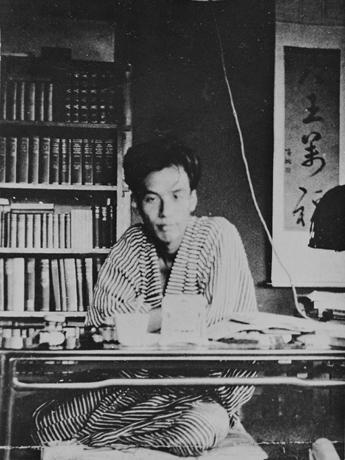 Рюноскэ Акутагава Akutagawa Ryunosuke
